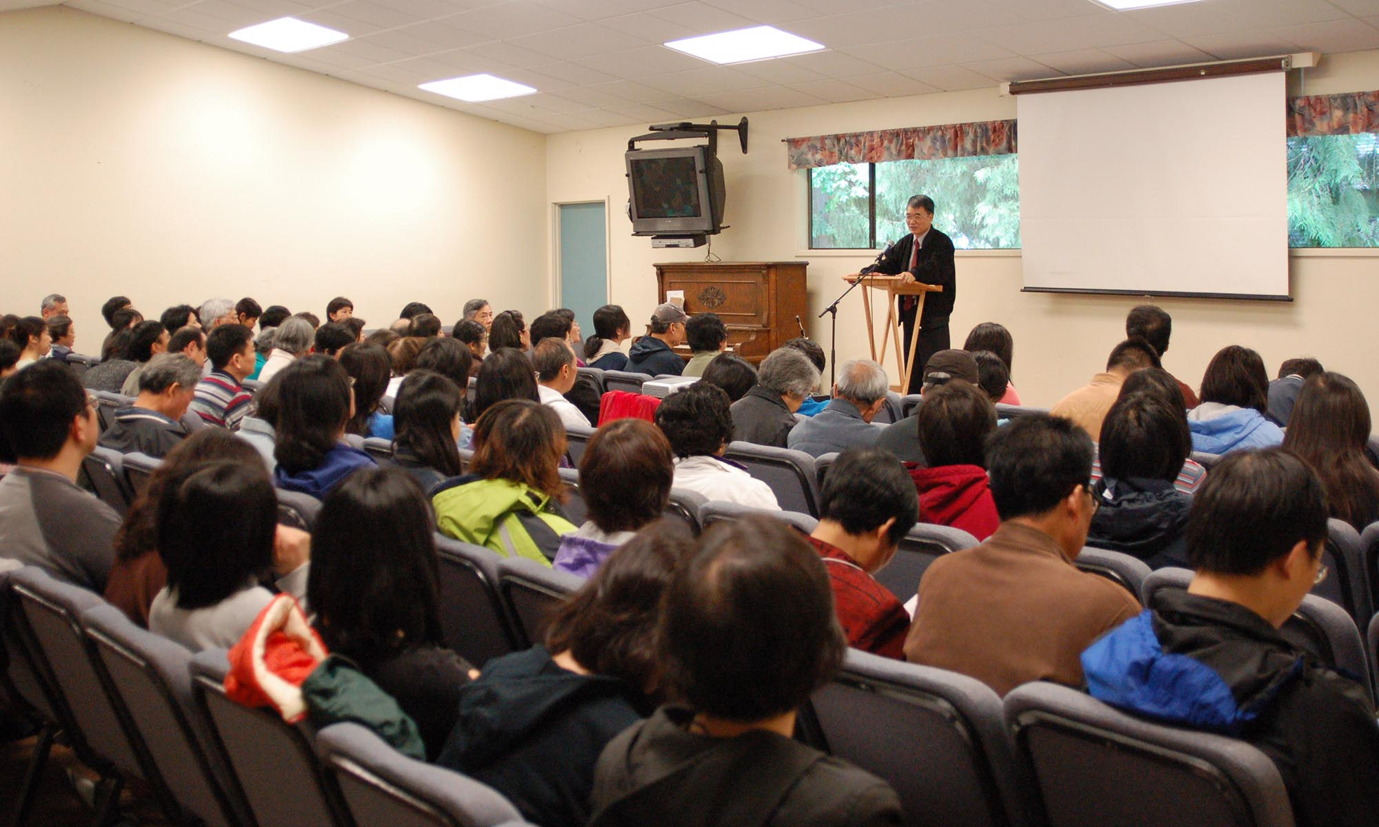 Church retreat program