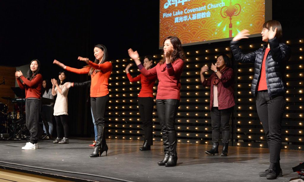 Chinese New Year Celebration with Pine Lake Covenant Church